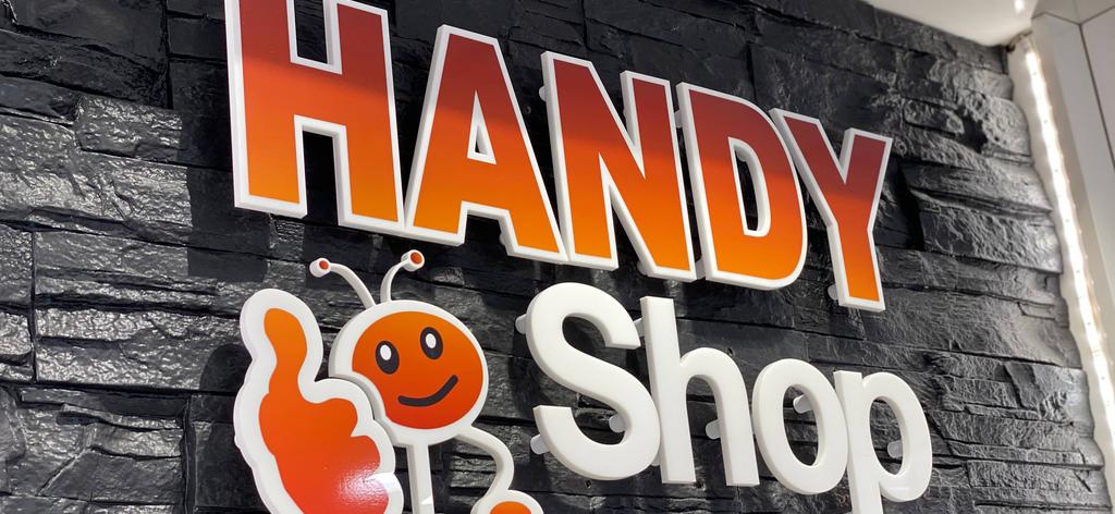 Handy Shop Mönchengladbach